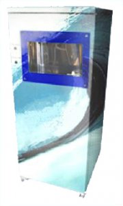 Автомат газированной воды Родник РД-70