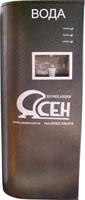 Промышленный автомат газированной воды Лагуна