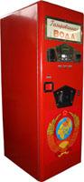 Торговый автомат газированной воды «Эверест»